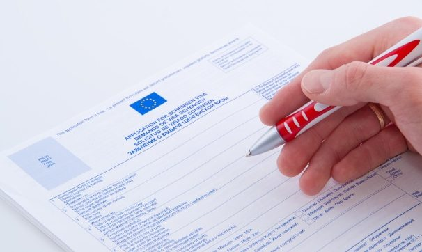 заполнить анкету на шенгенскую визу